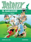 Asterix il gallico (2015)