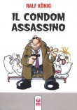 Il condom assassino (2015)