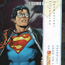 superman_bookcrossing_padova_s.jpg